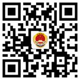 寿阳检察微博
