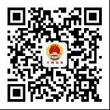寿阳检察微信